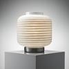 Clear & Opal Medium Ribbed 'yong 'table Lamp