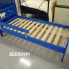 Sml Blue Wooden 5' Long Bed With Animal Motif Ahfur261