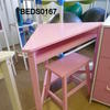 Candy Pink Low Kiddies Stool