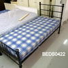 3' Black Wrought Iron Bed Complete With Matress Support