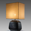 Black Rect. Curved Textured Glass T/Lamp + Sq Cream Shade