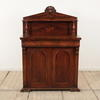 "3'3"" Mahogany Victorian Chiffonier, 1 Drawer, 2 Door Turned Column, Scallop Top"