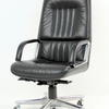 Black Leather Chrome Trim  High Back 'guam' Desk Chair