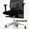 B Trim Black Mesh Back Swivel Chair