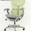 Silver Fox Dull Pale Yellow Tri Flex Back Mirra Swivel Chair