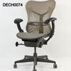 Brown/Black Tri Flex Back Mirra Swivel Chair