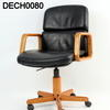 Black Leather Cherrywood Arm Swivel Chair