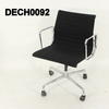 Vitra Eames Ea108 Black Nylon Low Back Executive Chair