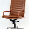 Mariani Tan Hide Square Back Ribbed  Executive Chair