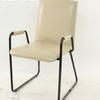 Mariani Wing Walnut & Cream Hide Visitor Chair