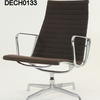 Vitra Eames Brown Rake Back Chair