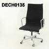 Vitra Eames Ea108 Black Nylon High Back Executive Chair