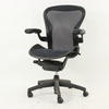 Herman Miller Blue Aeron Swivel Chair