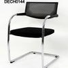 Black Fabric Seat/Black Perforated Back Chrome Cantilever Elbow Visitor's Chair