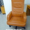 Formanova Tan Hide Hi Back Swivel Chair