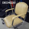 70's Cream Vinyl Ribbed Chrome Frame Elbow Swivel Chair