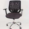 Black Fabric Seat/Mesh V Shape Back Chrome Base Tek Swivel Chair