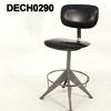 50's Black Vinyl Grey Frame Adjustable Draughtsman Stool