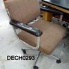 Light Brown Fleck Brown Arm Chrome Frame 80's Swivel Chair
