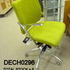 Green Fabric & Chrome Elbow  'reaction' Swivel Chair