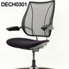 Black & Chrome Grey Mesh Back  Liberty Arm Swivel Desk Chair