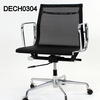Black Mesh And Chrome Medium Back Eames Style Exec Chair