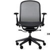 Black On Black Knoll Chadwick Mesh Executive Chair