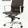 Brown Leather & Chrome Eames Style Ribbed Low Back Swivel Chair