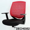 Red Slit Back/Black Seat Dura Swivel  Chair  Chrome Base
