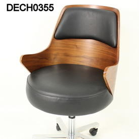 Curved French Cherry/Black Leather Seat & Back Home Office Estrade Swivel Chair