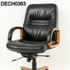 Black Leather/Cherry Frame Black Elbow  Ribbed Seat & Back Swivel Chair