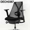 Black Seat Black Lattice Back Miller Sayl Swivel Desk Chair