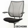 Black & Chrome Mesh Back Liberty Fixed Arm Swivel Desk Chair