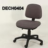 Grey Fabric Black Frame Mkb  Swivel Typist Desk Chair
