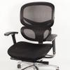 Abs Black Mesh 2 Part Back Swivel Chair, Black Fabric Seat. Chrome Base