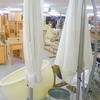Cream Overhanging 'kane'  Garden Parasole