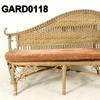 Small White Woven Wicker Chaise Lounge