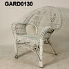 Woven White Cane Open Large Armchair