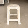 Small Tatty Painted Plastic Low Garden Side Table/Stool