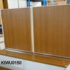 Teak & White Formica 107cm  Double Wall Cupboard  (50s)
