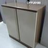 4' X 3' Brown & Cream Bisley 2 Door Cupboard
