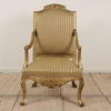 Gilt Open Arm Easy Chair In 2 Tone Gold Stripe Uphol  (Y)