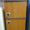 Hotpoint Teak Fridge Freezer  (50s)