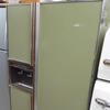 171cm X 92cm X 69cm Green Amana Side By Side Fridge/Freezer