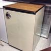 3' Old Cream Hotpoint Iced Diamond  Fridge