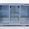Triple Glass Door Wine/Beer Mkb Chiller Cabinet