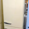 193cm X 60cm X 67cm Tall Cream Smeg Fridge/Freezer
