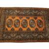 """7' X 4'5"""" Black & Gold Afghan Rug  (Y)"""