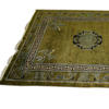 "11'4""  X 9' Green & Black Oriental Pattern Carpet  (Y)"