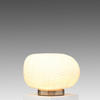 Small White Glass Erbse Table Lamp